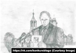 Поки в конкурсі лідирує малюнок 15-річного Микити Ісупова