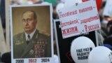 """Митинг """"За честные выборы"""" в Санкт-Петербурге"""