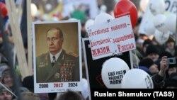 Митинг в Санкт-Петербурге, Россия, архивное фото