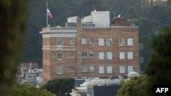 Генэральнае консульства РФ у Сан-Францыска, Каліфорнія
