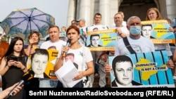 Акция в поддержку Владислава Есипенко в Киеве, 6 июля 2021 года