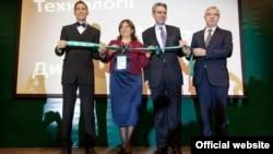 Відкриття міжнародного форуму «Сучасна бібліотека: рухаємось вперед»