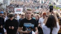 Акция в поддержку регистрации оппозиционных кандидатов в Москве, июль 2019 года
