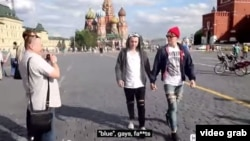 Two guys holding hands in Red Square elicited some shocking reactions from Muscovites in a new video from ChebuRussiaTV.