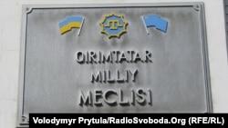Ukraine -- Crimean Tatar Mejlis, Simferopol, 13Oct2011