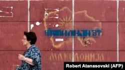 Ad dəyişikliyi üçün Makedoniyada son aylar təşviqat işi aparılırdı
