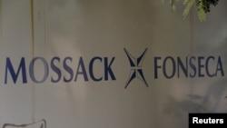 Логотип юридической компании Mossack Fonseca. Панама, 3 апреля 2016 года.