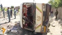 Eight Killed In Roadside Bombing In Kabul