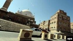 Pamje e kryeqytetit të Jemnit Sana