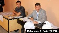 موظفين في الموصل