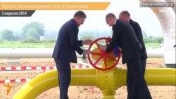 Україна розпочала реверс газу зі Словаччини