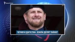 Видеоновости Кавказа 28 марта
