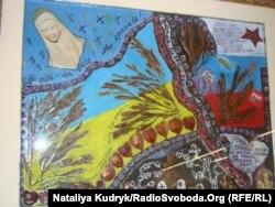 Картина Ольги Романишин, присвячена Небесній сотні