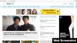 Скриншот стартовой страницы сайта nur.kz. 28 апреля 2016 года.