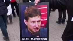 Как в Москве задерживали участников антифашистского марша