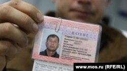 Так выглядит трудовой патент мигранта