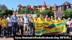 Учасники маршу рівності «Київ Прайд 2015», 6 червня 2015 року