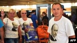 Російські туристи у єгипетському аеропорту, 6 листопада 2015 року