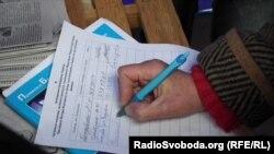У Харкові збирають підписи за розпуск парламенту, відставку президента та проти підвищення комунальних тарифів, 1 грудня 2011