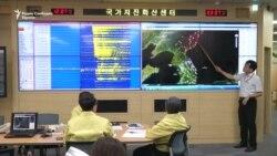 Северна Кореја соопшти дека извршила нуклеарен тест