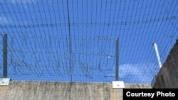 Zatvor u kojem je Breivik