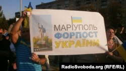 """Митинг """"За единую Украину"""" в Мариуполе. Сентябрь 2014 года"""