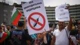 Провокирани от конспиративни теории лозунги бяха издигнати по време на протест в София на 14 май