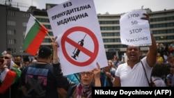 През май в София по време на антиправителствен протест бяха издигнати лозунги срещу 5G технологията и васкините