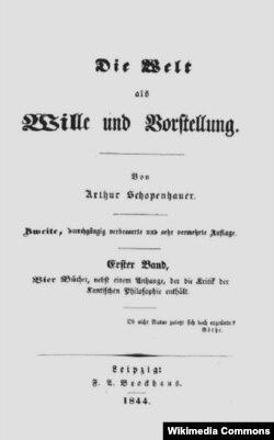 """""""Мир как воля и представление"""", издание 1944 года"""