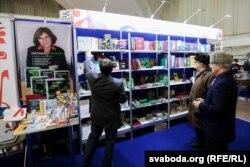 Стэнд выдавецтва «Книги России»