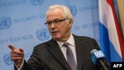Представник Росії в ООН Віталій Чуркін