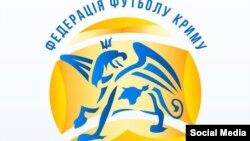 Логотип федерации футбола Крыма