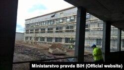 Izgradnja Državnog zatvora, fotoarhiv