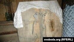 Уніяцкі абраз, уратаваны сям'ёй Аляксандра Грудзіны
