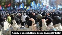 """Митинг партии """"Свобода"""" у здания Верховной Рады Украины. Киев, 14 октября 2014 года."""