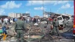 Սիրիայում շուրջ 78 քաղաքացի է զոհվել