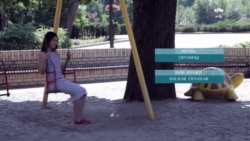 Видеоуроки «Elifbe». На игровой площадке