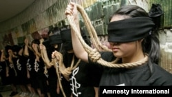 October 10 - International Day Against the Death Penalty.