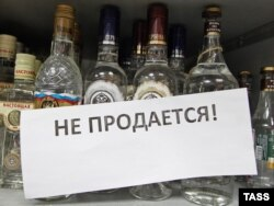 Some say the regional bans have had little effect on sales of alcohol (file photo)