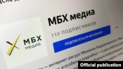 Сторінка одного з заблокованих засобів інформації в сервісі «Яндекс дзен»