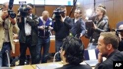 Суд над Рами Маканеси