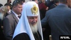 Patriarku Kiril i Rusisë
