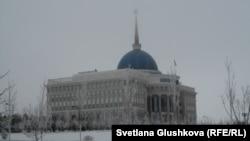 Резиденция президента Казахстана Акорда. 11 февраля 2015 года.