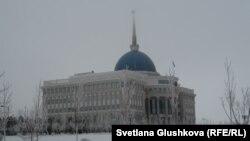 Резиденция президента Казахстана. Астана, 11 февраля 2015 года.