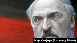 Александр Лукашенко. Картина Игоря Кравчука