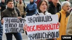 Пикеты у Горсовета Киева в апреле 2017 года
