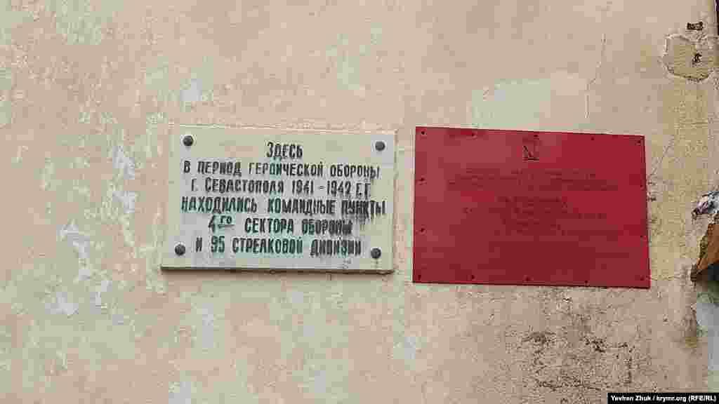 Після закінчення Другої світової батарея №30 була відновлена, вежі МБ-3-12-Ф взяли з балтійського лінкора «Фрунзе» і модернізували. Тепер батарея налічувала вже не 4, а 6 гармат калібром 305 міліметрів. Згідно зі специфікацією, батарея була здатна витримати 10-годинну хімічну атаку або бомбардування 2000-кілограмовими фугасами, або повітряний ядерний вибух