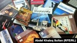 مطبوعات لمنظمة ارام للدفاع عن حقوق الانسان
