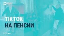 COVID-19 TikTokta. 89 yaşında pensioner milliondan çoq abunecini topladı (video)