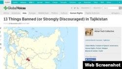 Скриншот страницы сайта Global Voices